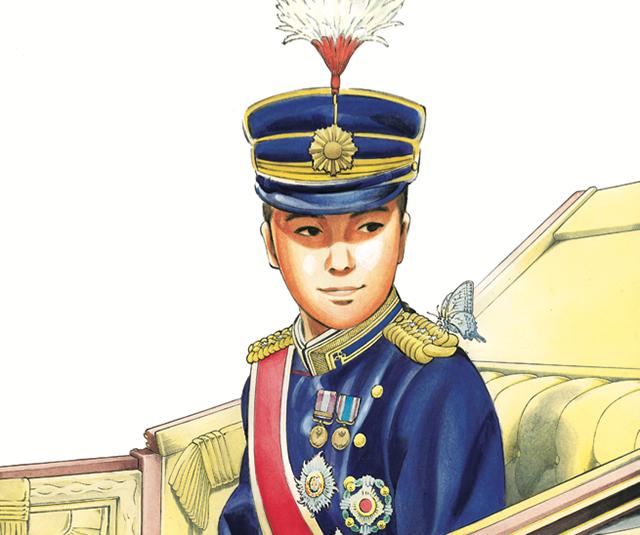 empereur_du_japon_5d9df3484251e.png