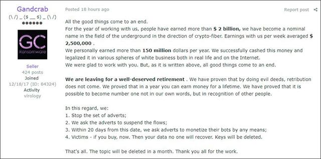 grandcrab-retirement_5d08e141a97f8.jpg