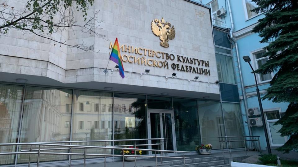 Les Pussy Riot ornent les bâtiments gouvernementaux de drapeaux LGBT pour l'anniversaire de Poutine