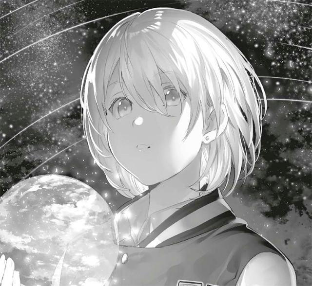 arcanum_kana.jpg