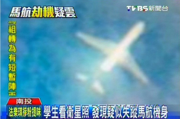 capture-mh370.jpg
