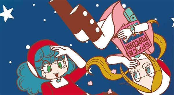 cosmic-girlz.jpg