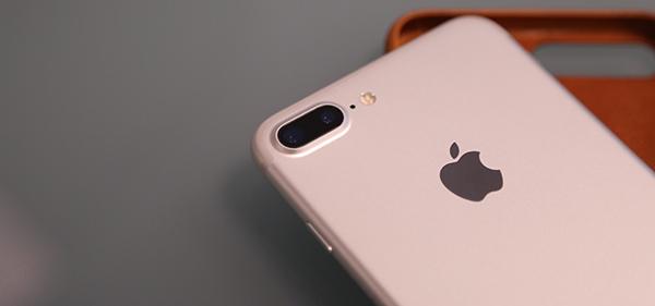 iphone7plus-photo.jpg