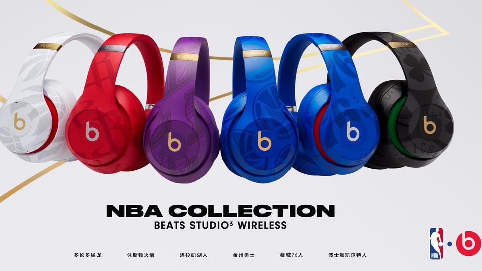 Votre casque Beats by Dre aux couleurs du PSG!   Casque