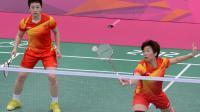 La joueuse chinoise de badminton Yu Yang, disqualifiée mercredi du tournoi olympique de badminton à Londres après avoir délibérément perdu une rencontre de double, a annoncé dans la foulée qu'elle arrêtait sa carrière.[AFP]