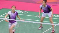 Les quatre joueuses de badminton sud-coréennes sanctionnées pour avoir délibérément perdu des matches aux Jeux Olympiques de Londres ont vu leur suspension réduite de deux ans à six mois en appel, a annoncé mercredi la Fédération sud-coréenne.[AFP]