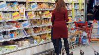 Un supermarché à Saint-Sebastien-sur-Loire, le 27 décembre 2012 [Fred Tanneau / AFP]
