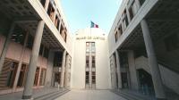 Palais de Justice de Draguignan