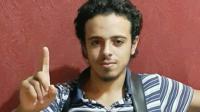 Photo non datée prise dans un lieu non précisé montrant le Français Bilal Hadfi, l'un des kamikazes qui s'est fait exploser près du Stade de France à Saint-Denis, en Seine-Saint-Denis, le 13 novembre 2015 [ / OFF/AFP/Archives]