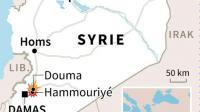 Syrie: des civils, dont des enfants, tués dans un raid [Iris ROYER DE VERICOURT / AFP]