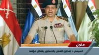 Capture d'écran du chef de l'armée égyptienne, le général Abdel Fattah al-Sissi, le 3 juillet 2013 au Caire