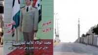 Une affiche électorale de Bachar al-Assad dans un quartier de Homs, le 12 mai 2014 [Joseph Eid / AFP/Archives]