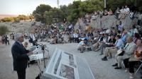 Le public écoute un philosophe lors du 23e congrès mondial de philosophie à Athènes, le 7 août 2013 [Louisa Gouliamaki / AFP]