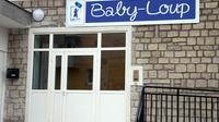Les nouveaux locaux de la crèche Baby-Loup, à Conflans-Sainte-Honorine, le 3 juin 2014 [Estelle  Emonet / AFP/Archives]