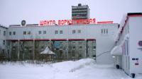 Photo fournie le 11 février 2013 par le ministère russe des situations d'urgence de la mine Vorkoutinskaïa dans le Grand Nord russe où s'est produite une explosion