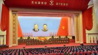 Une photographie fournie par l'agence officielle nord-coréenne KCNA le 7 mai 2016, montre le premier congrès du parti unique en 40 ans, à Pyongyang [STR / KCNA VIA KNS/AFP]