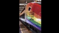 Jusqu'au 7 juillet, la SNCF va faire circuler un train dont la rame avant se pare des couleurs arc-en-ciel du drapeau LGBTQI+.