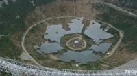 La construction du plus grand radiotélescope au monde a débuté dans le Guizhou, en Chine