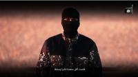 Le jihadiste, qui s'exprime en anglais avec un accent britannique, menace David Cameron.