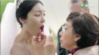 Dans cette publicité Audi, la mère du marié inspecte la mariée comme s'il s'agissait d'une voiture.