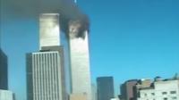 Le 11 septembre, l'un des tabous de Youtube