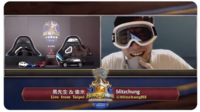 Le joueur professionnel revêt un masque typique des manifestants hongkongais