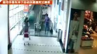 Percutée par un chariot lancé à pleine vitesse, cette Chinoise de 60 ans est décédée à l'hôpital.
