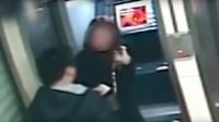 La vidéo du vol a été diffusée sur le Web.