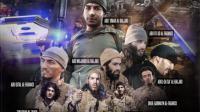 Une photo des terroristes de Daesh ayant participé aux attaques du 13 novembre 2015, dans la revue Dabiq.