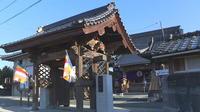 Japon: moine bouddhistes ? mais aussi DJ