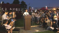 La police de Hong Kong veut faire interdire un parti indépendantiste