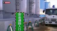 Fukushima : 8 ans après, le danger de l'eau contaminée