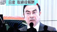 La chaîne japonaise publique NHK a fait de nouvelles révélations sur l'affaire ce mardi.