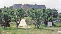 Les pièces ont été découvertes dans le château de Katsuren, sur l'île japonaise d'Okinawa.