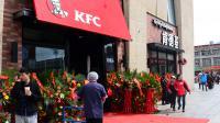 Des bouquets décorent l'entrée du premier KFC du Tibet pour son ouverture, le 8 mars 2016.