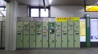 casiers gare Japon