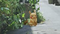 Il sera possible d'attraper des Pokémon en réalité augmentée.