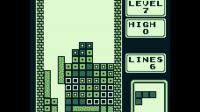 Une partie de Tetris
