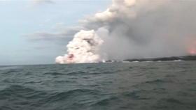 Hawaï : une explosion de lave sur un bateau fait 23 blessés