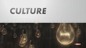 La chronique Culture du 23/10/2018