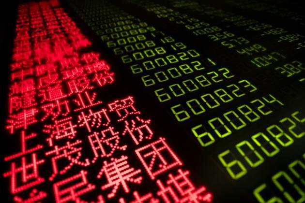 Avant les indices européens, les Bourses asiatiques avaient également flanché après l'annonce de cette arrestation. [Nicolas ASFOURI / AFP]
