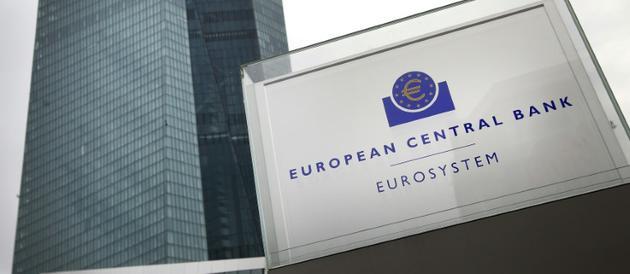 Le siège de la Banque centrale européenne (BCE) à  Francfort-sur-le-Main, en Allemagne [Daniel ROLAND / AFP/Archives]