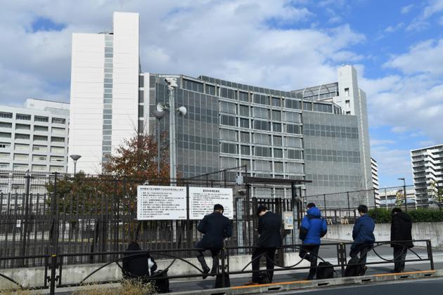 Le centre de détention où se trouve Carlos Ghosn, à Tokyo, le 20 novembre 2018 [Toshifumi KITAMURA / AFP]