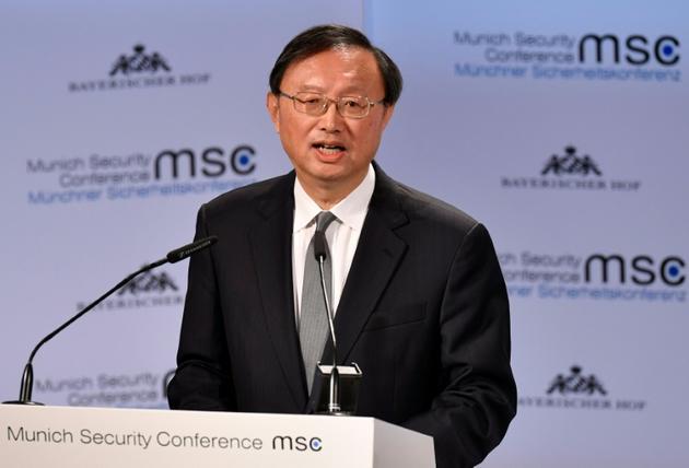 Yang Jiechi, membre du bureau politique du Parti communiste chinois, le 16 février 2019 à la Conférence sur la sécurité à Munich [THOMAS KIENZLE / AFP]