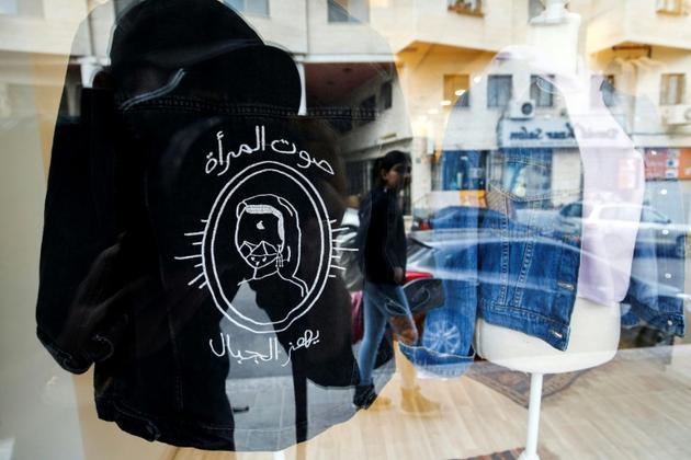 Un t-shirt de BabyFist, le 19 décembre 2018 dans la vitrine d'une boutique à Ramallah [ABBAS MOMANI / AFP]
