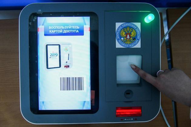 Un appareil pour le vote électronique, le 6 septembre 2019 à Moscou [Kirill KUDRYAVTSEV / AFP]