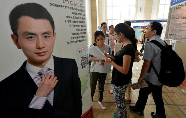 Un salon pour l'emploi, le 18 mai 2013 à Pékin [Mark Ralston / AFP/Archives]