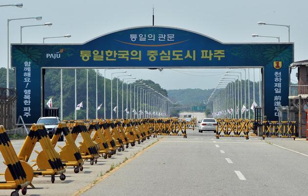 La route menant au site de Kaesong, le 6 juin 2013 [Jung Yeon-Je / AFP]