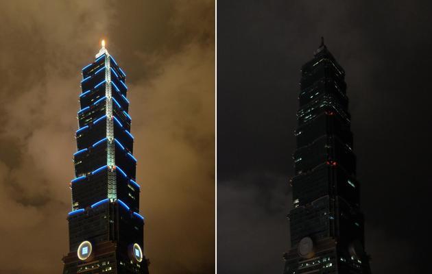 """Le gratte-ciel Taipei 101 avant et après extinction des feux, lors de l'opération """"Une heure pour la planète"""", à Taipei le 29 mars 2014 [Sam Yeh / AFP]"""
