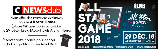Gagnez vos invitations VIP pour les All Star Game !